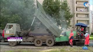 Опубликован предварительный список дорог Великого Новгорода, которые будут отремонтированы
