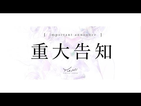 重大発表! YuNi - virtual singer -