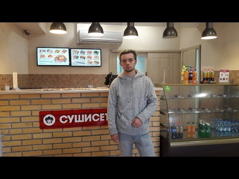 Влог/Сушисет Железнодорожный/Едим суши мукбанг
