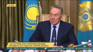 Глава государства провел встречу с председателем правления АО «Самрук-Қазына» У. Шукеевым