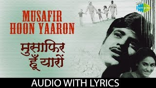 Musafir Hoon Yaron with lyrics | मुसाफ़िर हूँ