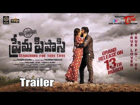 Prema Pipasi Movie Release Date Trailer | Gnanaprakash | Kapilakshi Malhotra | TeluguOne Cinema