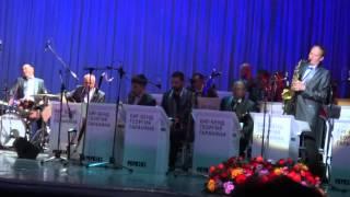 Краснодарский биг-бэнд имени Георгия Гараняна - Minuano