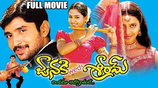 Download Video Janaki Weds Sri Ram Full Length Telugu Movie || Rohit, Gajala || Ganesh Videos DVD Rip.. MP3 3GP MP4