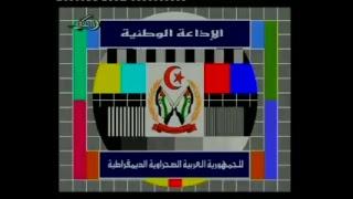 Emisión En Directo De Rasd Tv