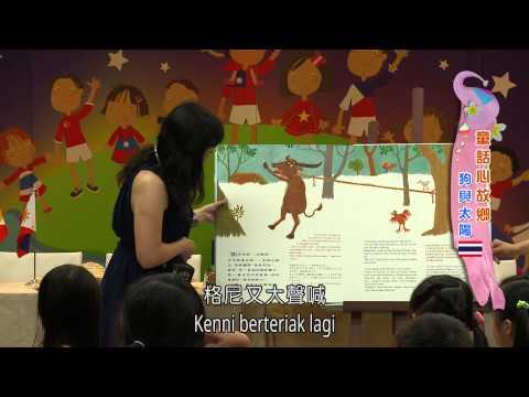 Cerah Ceria Imigran Baru (Sesi I; Episode 7)