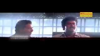 Hit Song | Anthikkadappurathoru | Chamayam | Malayalam Film Song