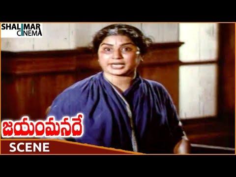 Jayam Manade Movie || Annapoorna Tells Flashback About Rao Gopal Crime || Krishna || Shalimarcinema