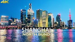 Video : China : ShangHai's gorgeous riverside - a north Bund summer evening walk