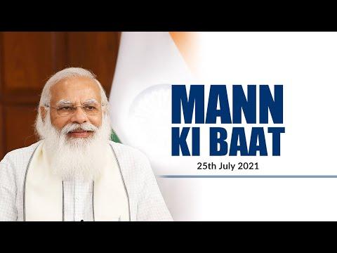 PM Modi's Mann Ki Baat with the Nation, July 2021