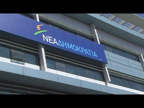 Ε. Μειμαράκης, Κ. Μητσοτάκης και Απ. Τζιτζικώστας στη μάχη για την προεδρία της Ν.Δ.