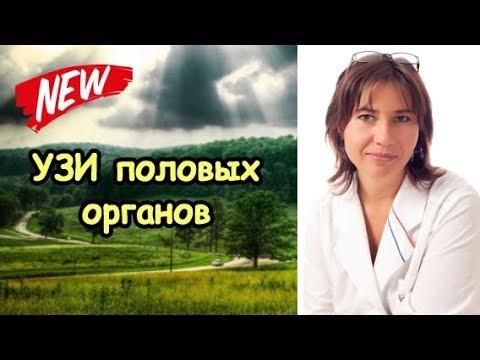 История болезни доброкачественная гиперплазия предстательной железы 2 ст