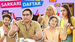 Sarkari Daftar Ki Kahani   | Lalit Shokeen Films |