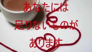 彼氏を作る!恋愛必勝パターン実践方法 - YouTube