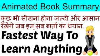 """Learn How To Learn Anything Fast """"Book Summary"""""""