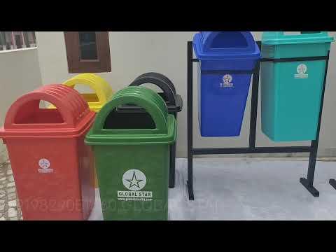 Plastic Dustbin 80 Litres
