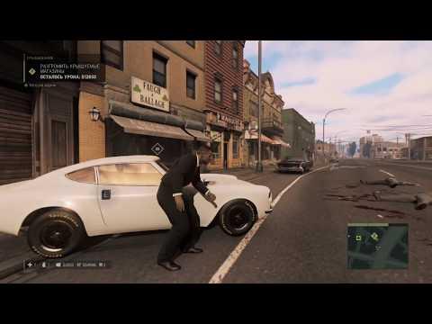 Mafia III (Мафия 3) - Разгромить крышуемые магазины - прохождение