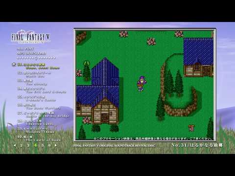 Download Final Fantasy 5 Complete Soundtrack Video 3GP Mp4 FLV HD