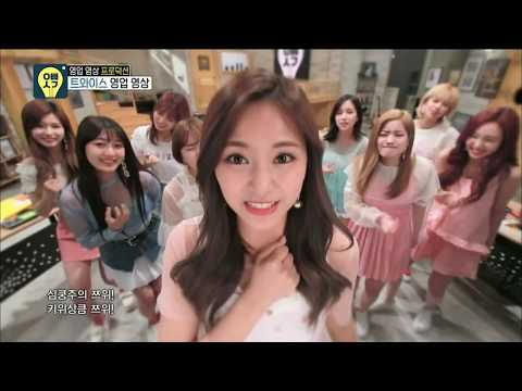 sub i 60fps 1080p twice twice song