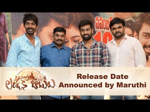 London Babulu Movie Date Announcement By Maruthi