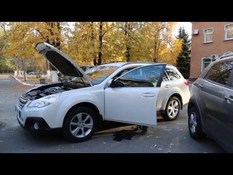 Як захистити автомобіль від викрадення? Установка GPS трекера. Охоронний Холдинг