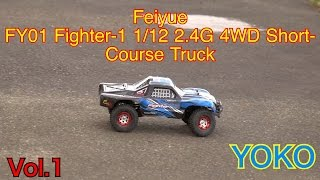 Feiyue FY01 1/12 2.4G 4WD Short-Course Truck RC Car Vol.1