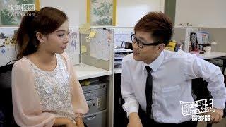 Hài Trung Quốc Mới Nhất | Kẻ Thất Bại - Tập 7 | Phim Hài Ngắn Cười Vỡ Bụng 2019