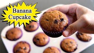 Delicious Moist Banana Cupcake! Patok Na Pang Negosyo.