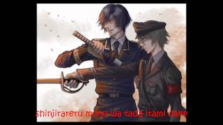 No Moral [Togainu no Chi 1st Ending] by Kanako Itou