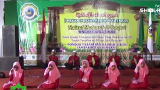 Ajiiibb... Nafas Vokalisnya Kuat Banget... Nurol Ain Al Banjari 2018 Vokalis Terbaik
