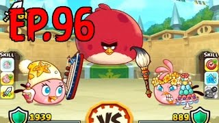 Angry Birds Fight! - ARENA STELLA MASTER CUP - GOLDEN ELF CROWN (SS PINK) - EP96