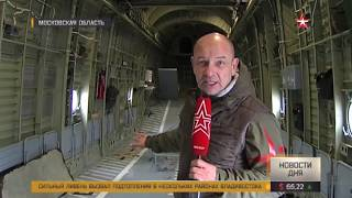 В Подмосковье проходят испытания модернизированного Ми-26Т2В