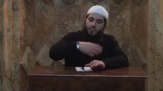 Gjaku a e prish abdestin - Hoxhë Muharem Ismaili