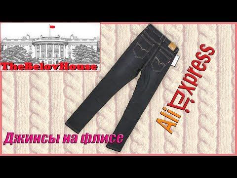 Распаковка, джинсы утепленные мужские 009-2, размер 34 на AliExpress.