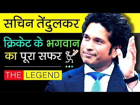 Download Sachin Tendulkar Biography In Hindi | Player Of India Cricket Team | Bharat Ratna HD Mp4 3GP Video and MP3