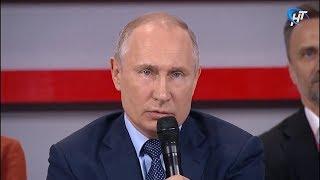 Владимир Путин пообещал городским и региональным телеканалам возможность получить прописку «в цифре»