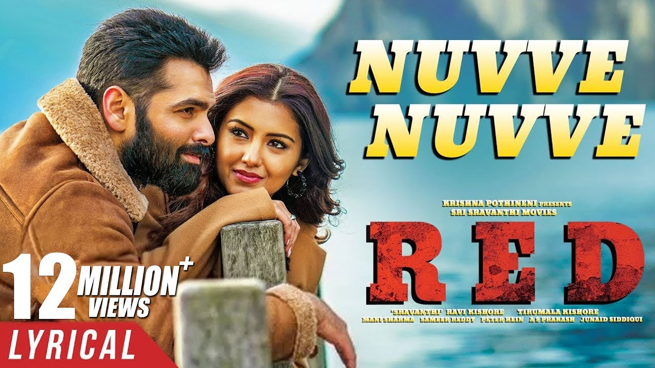 Nuvve Nuvve song Lyrics from RED Movie Ram Pothineni Malvika Sharma Mani Sharma - Ramya Behara, Anurag Kulkarni Lyrics