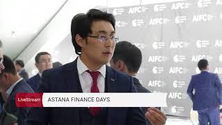 Ерлан Нысанбаевпен сұхбат | Astana Finance Days