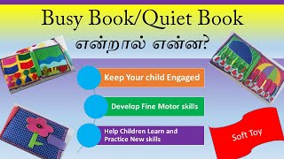 #1-Activity Book For Kids/Busy Book/Quiet Book/Felt Toy/Katral Elithu/Tamil