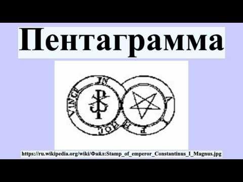 Астрология фиксированные знаки