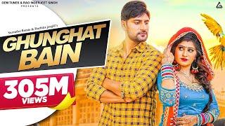 Ghunghat Bain | Ajay Hooda | Ruchika Jangid, Surender Romio | New Haryanvi DJ Songs Haryanavi 2019
