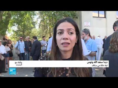 العرب اليوم - شهادة الكاتبة والصحافية السورية ديما ونوس