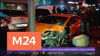 ДТП в центре столицы претендует на звание самых дорогих аварий - Москва 24