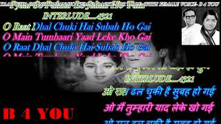 Yaad Kiya Dil Ne Kahan Ho Tum-Karaoke For Male-WITH