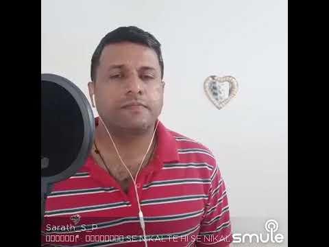 Hindi short Smule