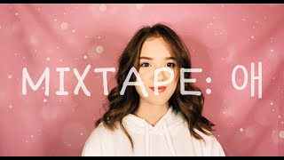 "Stray Kids (스트레이 키즈) - ""Mixtape : 애(OH)"" English Cover"