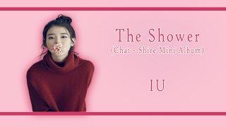 IU - The Shower