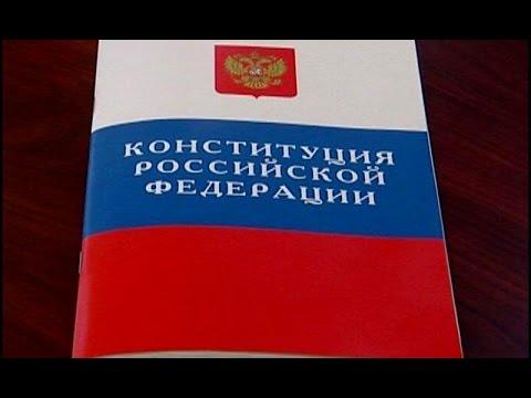 КОНСТИТУЦИЯ РФ, статья 19, пункт 1,2,3, Все равны перед законом и судом