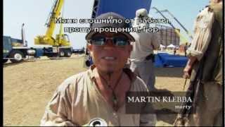 Пираты Карибского Моря, ПКМ-2: Полет в клетке
