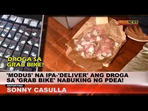 Bulate kabayo kung paano upang bigyan ang gamot